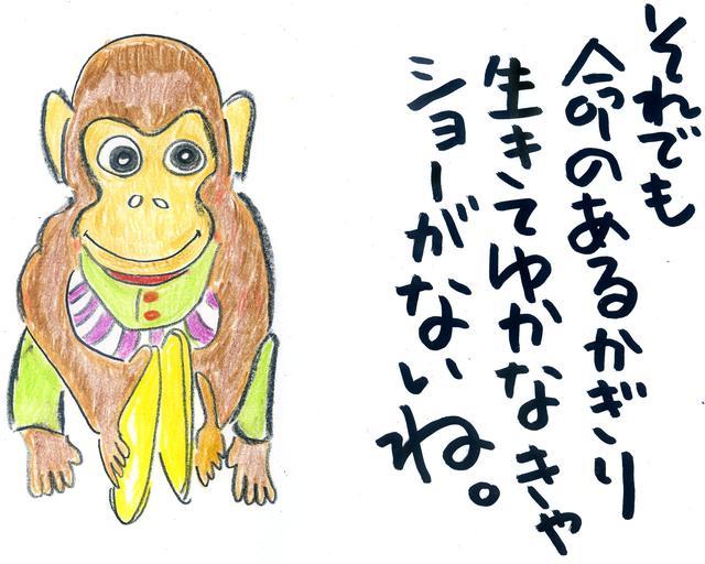 """画像: 次回の『R45 ALL THAT """"らじヲ""""supported by Joshin』は、 12月15日(金曜日)夜9時から。 第7回のテーマは、スペシャルラジオウィークより『炎上!enjoyソング』"""