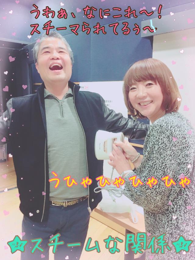 画像: 師走にシワとるプレゼント by Joshin