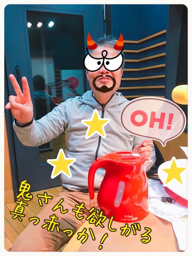 画像: 今月のJoshinからのプレゼントは ♪ティッファール♪