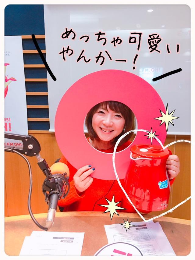 画像: Joshinさんから「Red!」なプレゼント