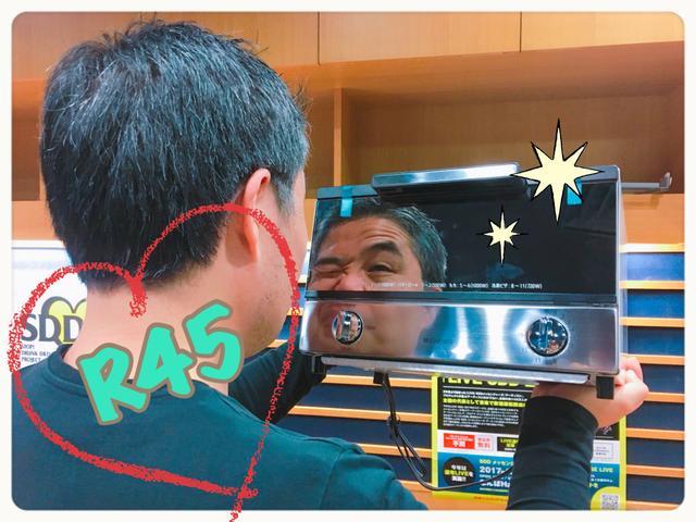 画像: Joshinからのプレゼント♪