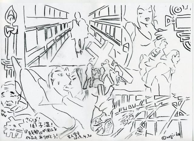 """画像: 次回の『R45 ALL THAT """"らじヲ""""supported by Joshin』は、 4月13日(金曜日)夜9時から。 第24回のテーマは、リスナーさんからのお題リクエスト…『お風呂ソング』"""