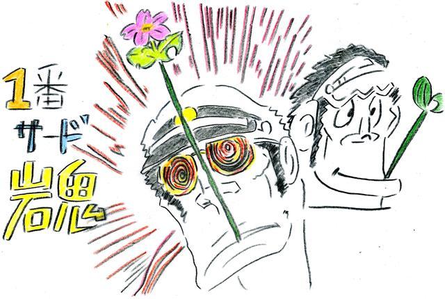 """画像: 次回の『R45 ALL THAT """"らじヲ""""supported by Joshin』は、 4月27日(金曜日)夜9時から。 第26回のテーマは、新生活に馴染めないあなたの為の『家、サイコーソング』"""