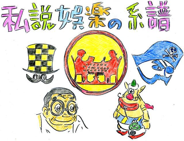 """画像: 次回の『R45 ALL THAT """"らじヲ""""supported by Joshin』は、 5月4日(祝・金曜日)夜9時から。 第27回のテーマは、『気持ちが若返る曲』"""