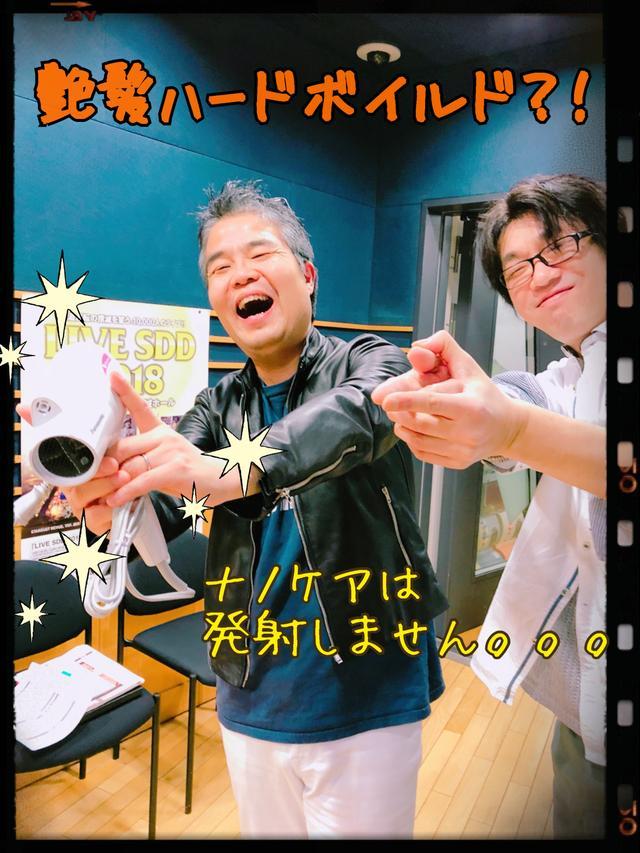 画像: 今月のJoshinからのプレゼント(今夜がラストコール!)
