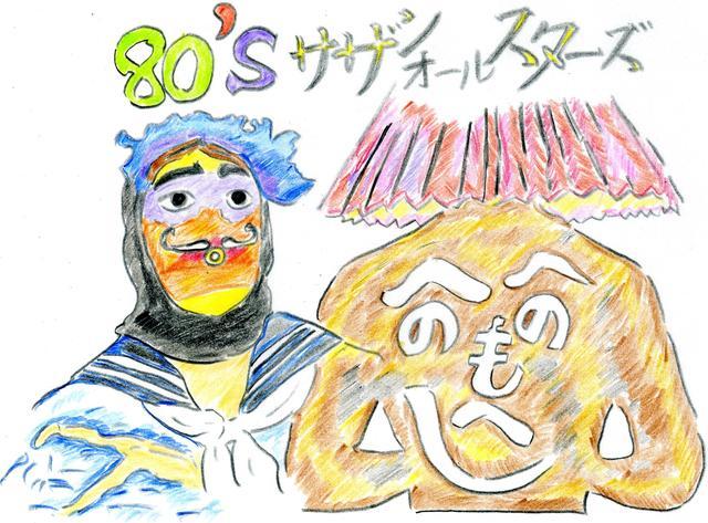 """画像: 次回の『R45 ALL THAT """"らじヲ""""supported by Joshin』は、 5月18日(金曜日)夜9時から。 第29回のテーマは、『朝起きて、すぐに聞きたい曲』"""