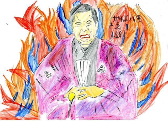 """画像: 次回の『R45 ALL THAT """"らじヲ""""supported by Joshin』は、 6月8日(金曜日)夜9時から。 第32回のテーマは、『ムダにあつい曲』"""
