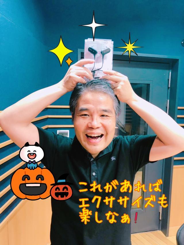 画像: 今月のJoshinからのプレゼント!(ラストコール)