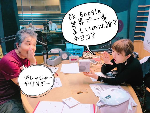 画像: Joshinからの11月のプレゼントは…「OK!Google!!」