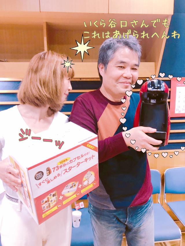 画像: 今月のJoshinからのプレゼント♡