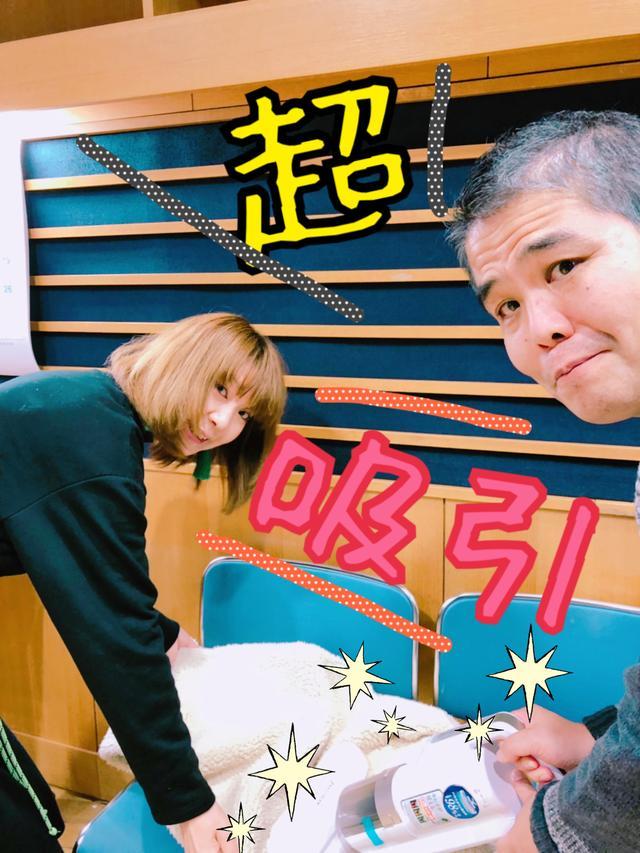 画像: 今月のJoshinからのプレゼント♪