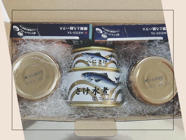 画像2: カムバック!な鮭プレゼント