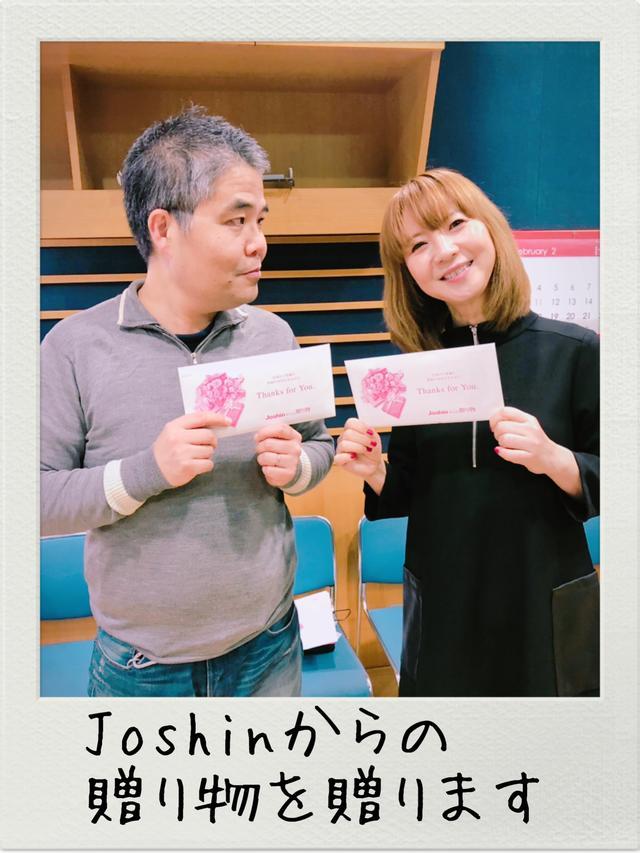 画像: Joshinからの贈り物(締め切り迫る!)