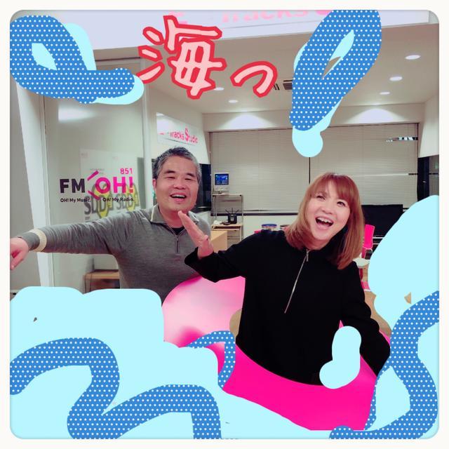 画像: 勝手にカムバックラジオ!キャンペーンvol.5