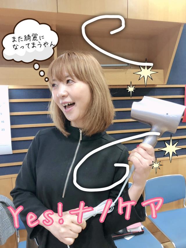 画像: Joshinからのプレゼント(NEW!)
