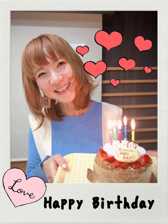 画像: お誕生日★
