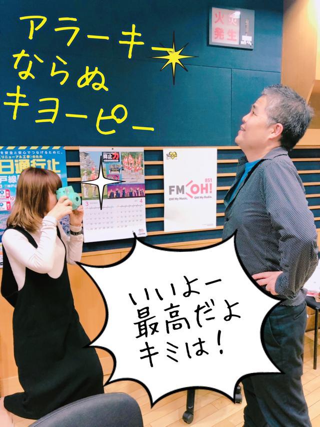 画像: ★Joshinからのプレゼント★