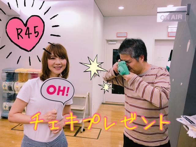 画像: 5月のJoshinからのプレゼント!