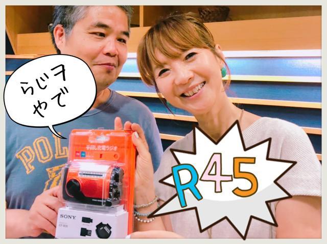 画像: 今月のJoshinからのプレゼント(New!)