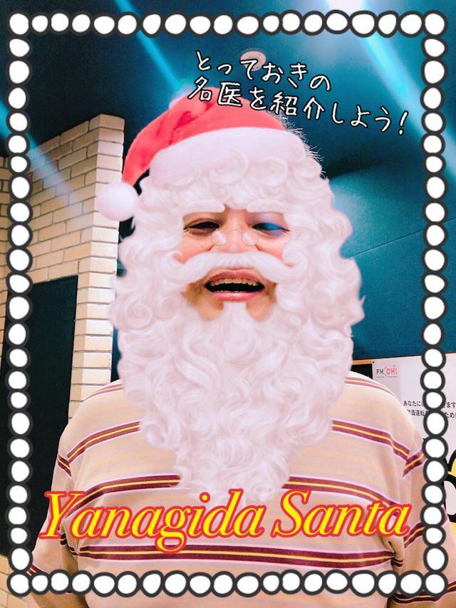 画像: 12月はじめの開院日♪
