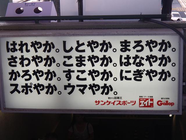 """画像: 次回の『R45 ALL THAT """"らじヲ""""supported by Joshin』は、 2019年12月20日(金曜日)夜9時からお送りいたします。"""