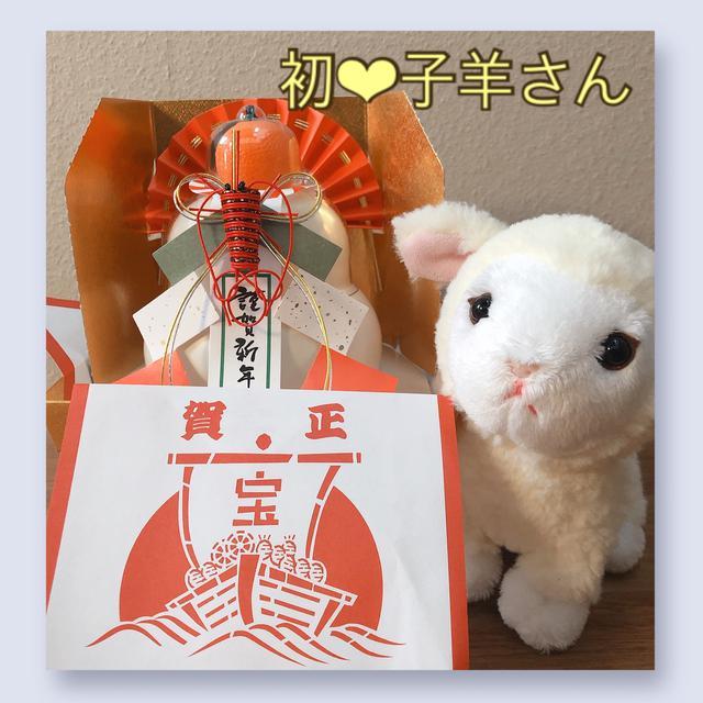 画像: 悩める子羊~ズ