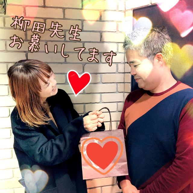 画像: バレンタインデーも開院中♡
