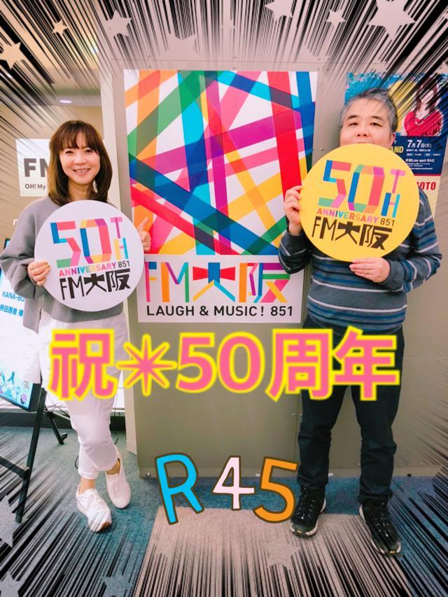 画像: 「FM大阪」でお悩み受付中!