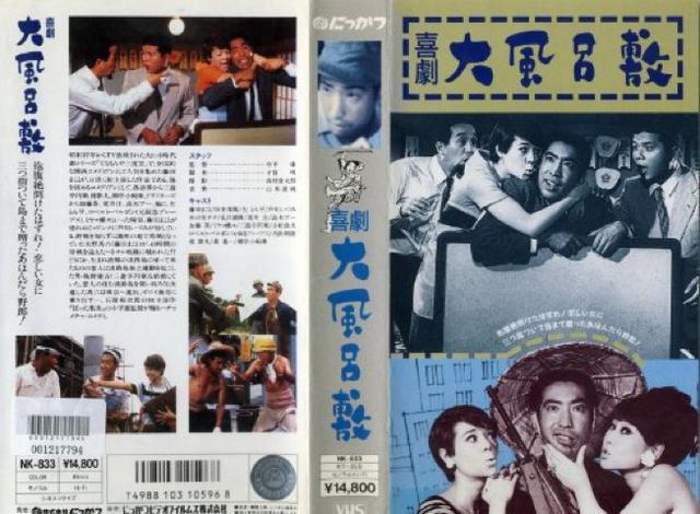 """画像: 次回の『R45 ALL THAT """"らじヲ""""supported by Joshin』は、 2020年4月24日(金曜日)夜9時からお送りいたします。"""