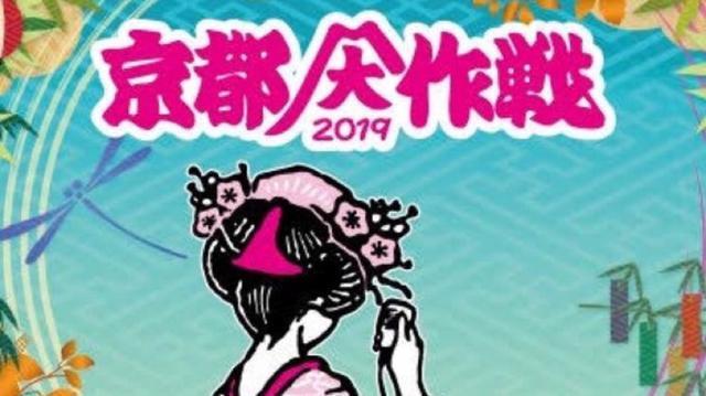 """画像: 次回の『R45 ALL THAT """"らじヲ""""supported by Joshin』は、 2020年5月22日(金曜日)夜9時からお送りいたします。"""