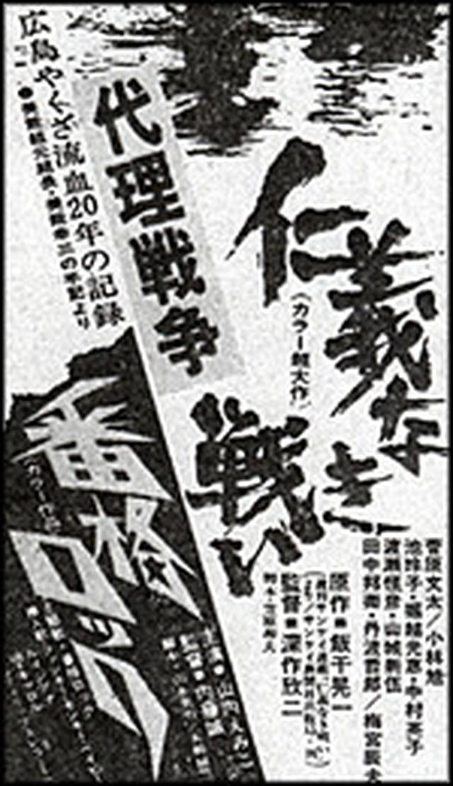 """画像1: 次回の『R45 ALL THAT """"らじヲ""""supported by Joshin』は、 2020年5月29日(金曜日)夜9時からお送りいたします。"""