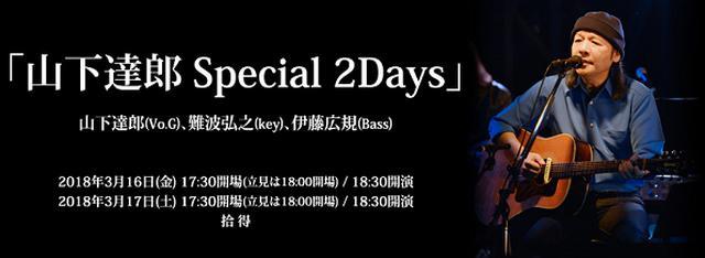 """画像: 次回の『R45 ALL THAT """"らじヲ""""supported by Joshin』は、 2020年6月5日(金曜日)夜9時からお送りいたします。"""