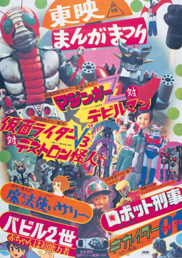 """画像2: 次回の『R45 ALL THAT """"らじヲ""""supported by Joshin』は、 2020年7月17日(金曜日)夜9時からお送りいたします。"""