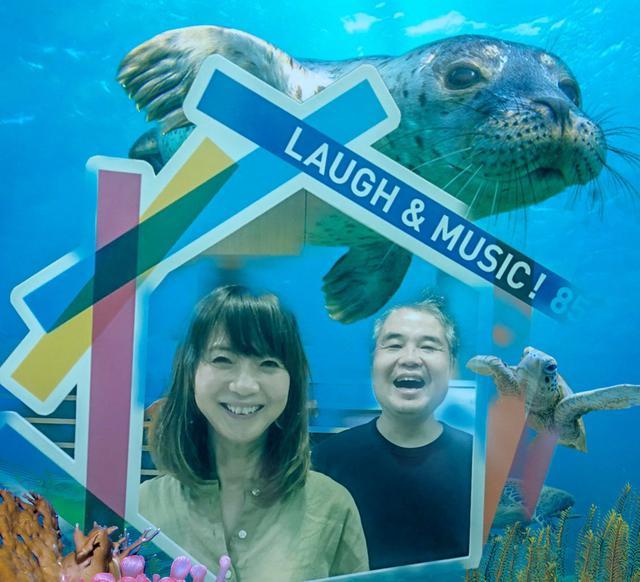 画像: R45 Aquarium♡