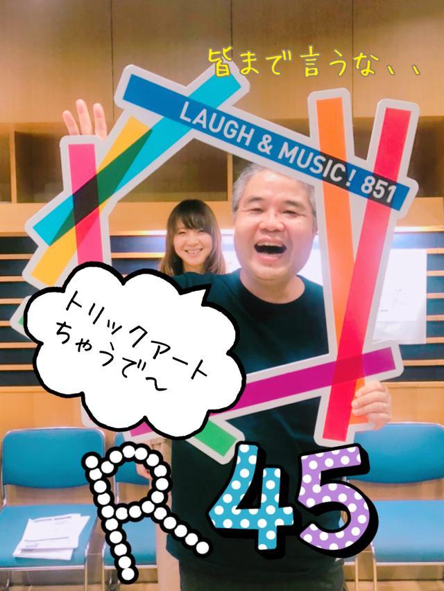画像: 夏休み!!!…来たれ★お悩み!!