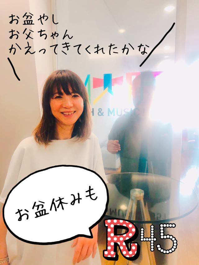 画像: もやっとサマーを吹き飛ばせ!!!「お悩みイロイロ集」敢行!