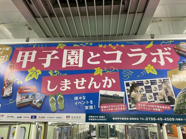 """画像: 次回の『R45 ALL THAT """"らじヲ""""supported by Joshin』は、 2020年9月25日(金曜日)夜9時からお送りいたします。"""