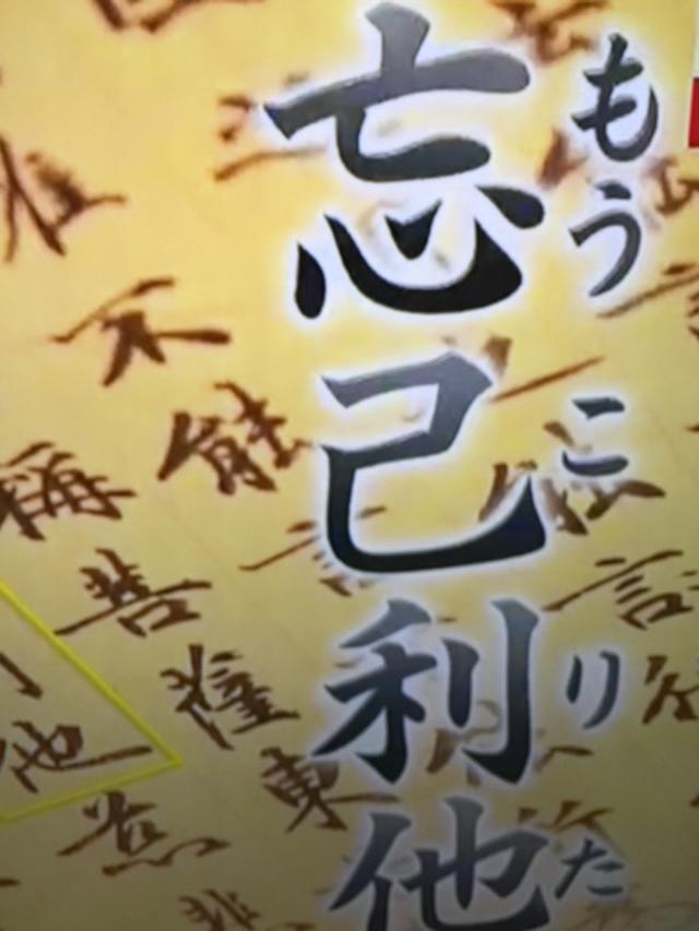 """画像1: 次回の『R45 ALL THAT """"らじヲ""""supported by Joshin』は、 2021年2月26日(金曜日)夜9時からお送りいたします。"""