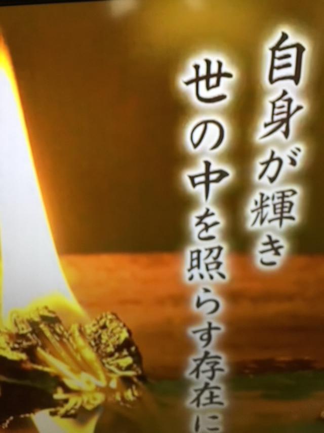 """画像2: 次回の『R45 ALL THAT """"らじヲ""""supported by Joshin』は、 2021年2月26日(金曜日)夜9時からお送りいたします。"""