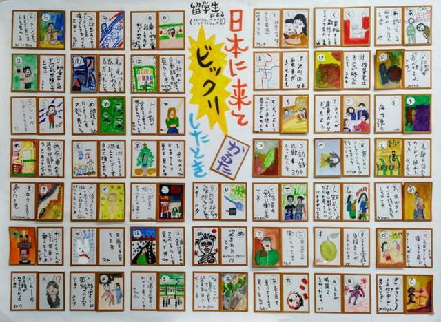 """画像: 次回の『R45 ALL THAT """"らじヲ""""supported by Joshin』は、 2021年3月5日(金曜日)夜9時からお送りいたします。"""