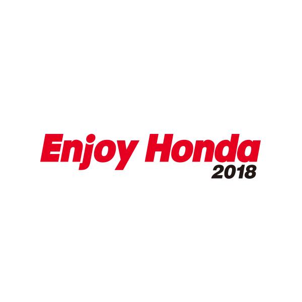 画像: Enjoy Honda エンジョイホンダ 公式情報ページ - 鈴鹿サーキット