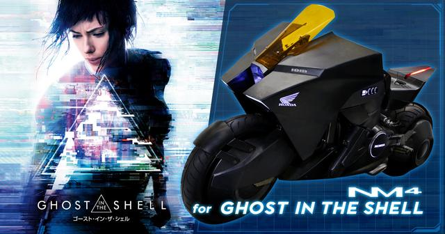画像: NM4 for GHOST IN THE SHELL