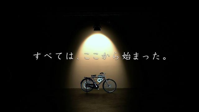 画像: [ Honda 会社紹介ムービー ] 2018年 youtu.be