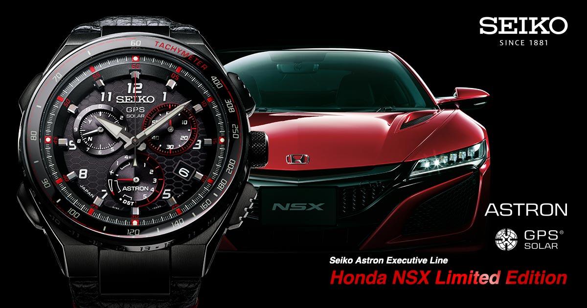 画像: Seiko Astron Executive Line Honda NSX Limited Edition