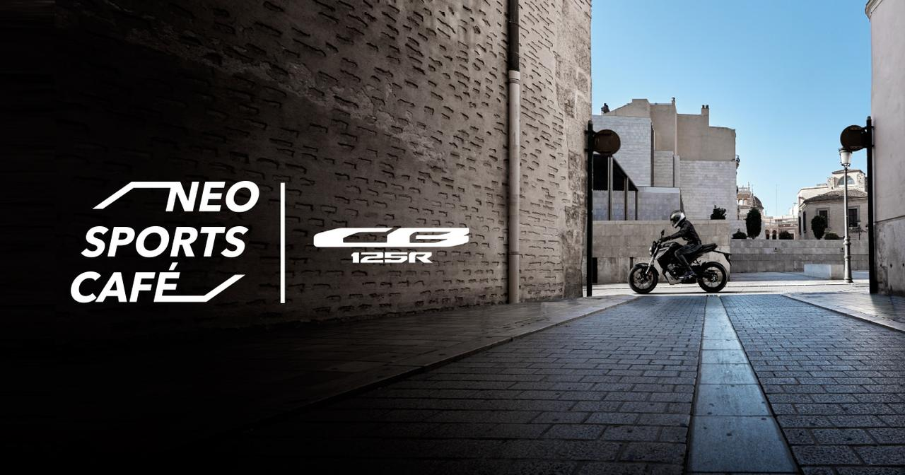 画像: Honda/CB125R 公式ホームページ