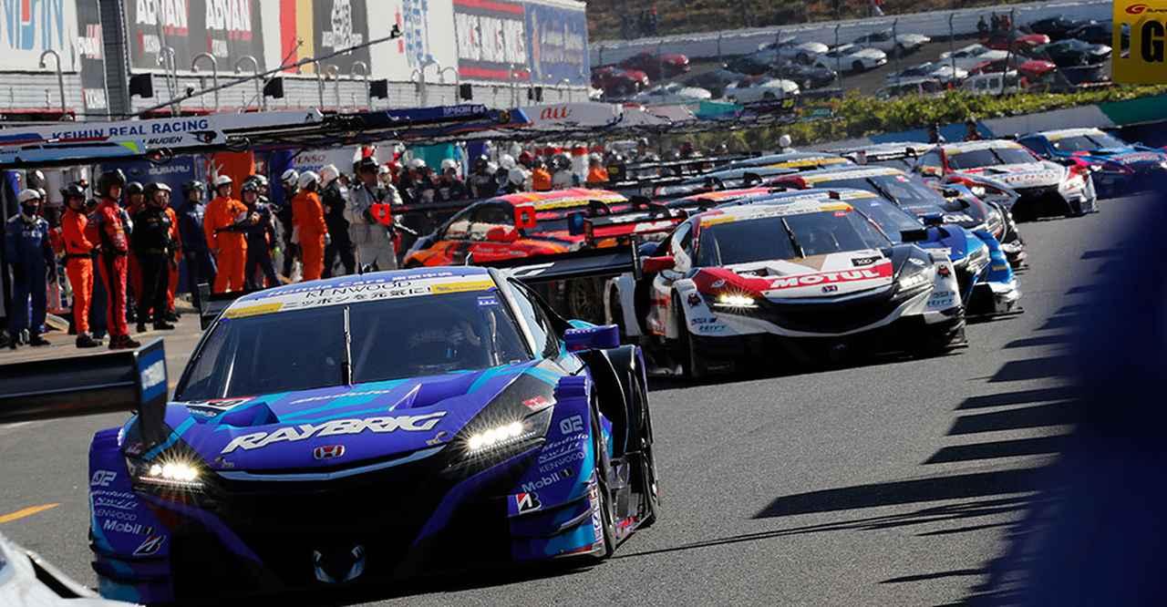 画像: SUPER GT Honda