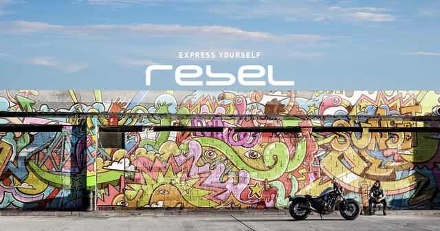 画像: Rebel500車種カタログ