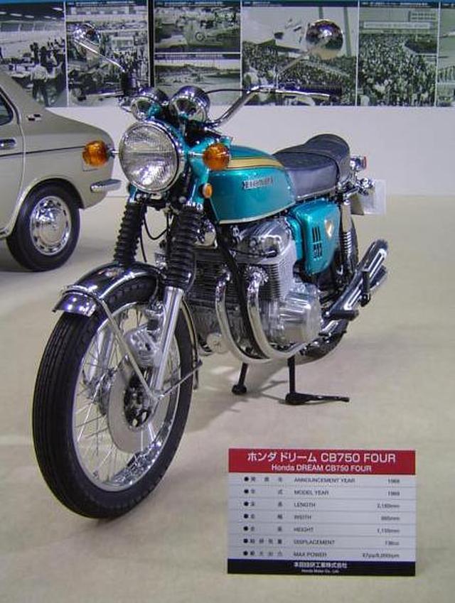 画像: 1969年、初めての国産量産4気筒750ccとして登場したドリームCB750Fourは、名機にあげられるモデルです。 en.wikipedia.org