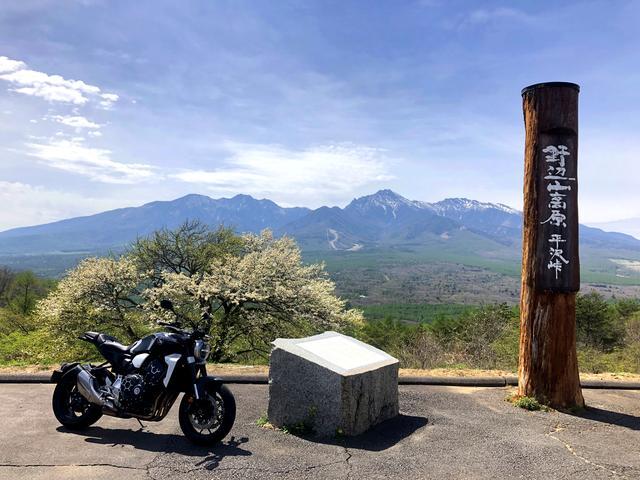 画像1: 旅バイクとは言いませんが……