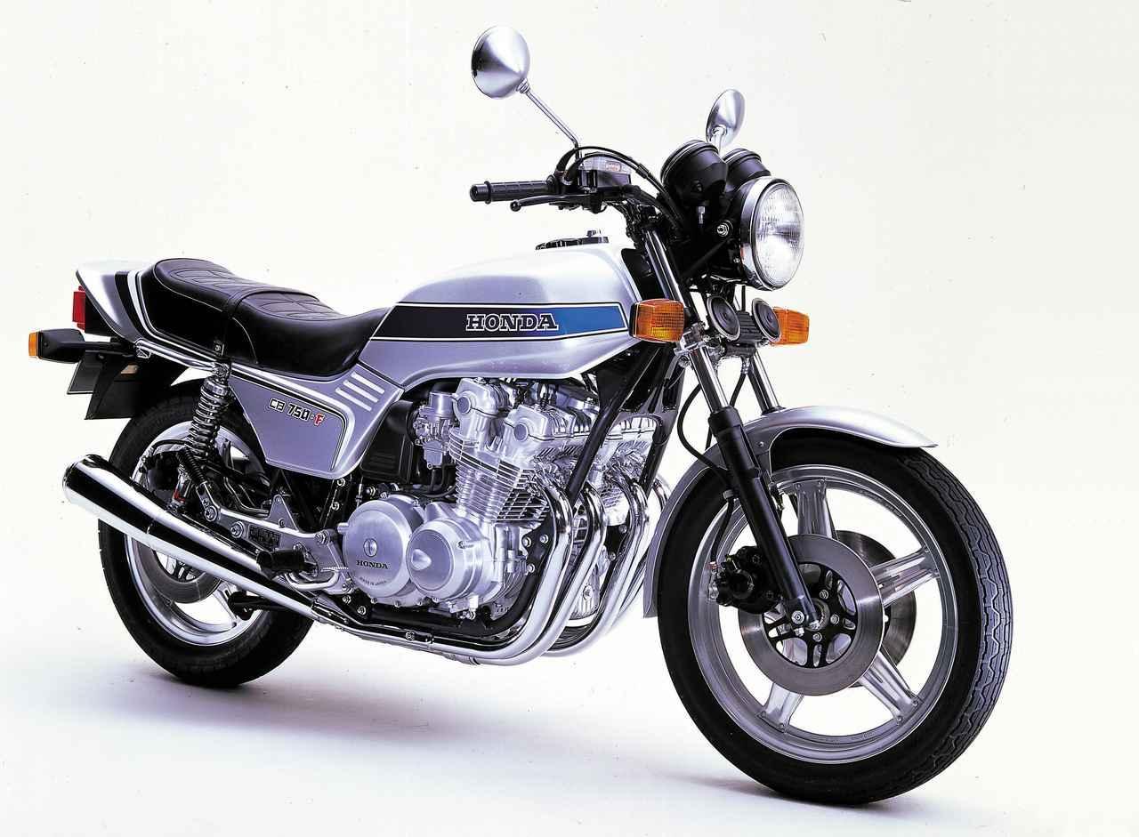 画像: CB750F(1979) Kから遅れること半年、CB900Fの国内仕様が待望のデビュー。エンジンは当時国内最高の68PSをマークし、トリプルディスクやジュラルミン鍛造ハンドルなどを装備。大ヒットモデルとなった。